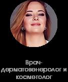 """Бьюти-тренд: мультимистинг как увлажняющие и питательные """"духи"""" для кожи (+МНЕНИЕ ЭКСПЕРТА) - фото №4"""
