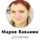 """Редакция читает: роман """"Судьбы и фурии"""" - фото №1"""