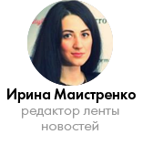 Тест J'ERELIA IKRA: отзыв о лифтинг-маске тройного действия - фото №1