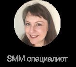 Почему стоит обратить внимание на украинскую органическую косметику (ТЕСТ РЕДАКЦИИ) - фото №6