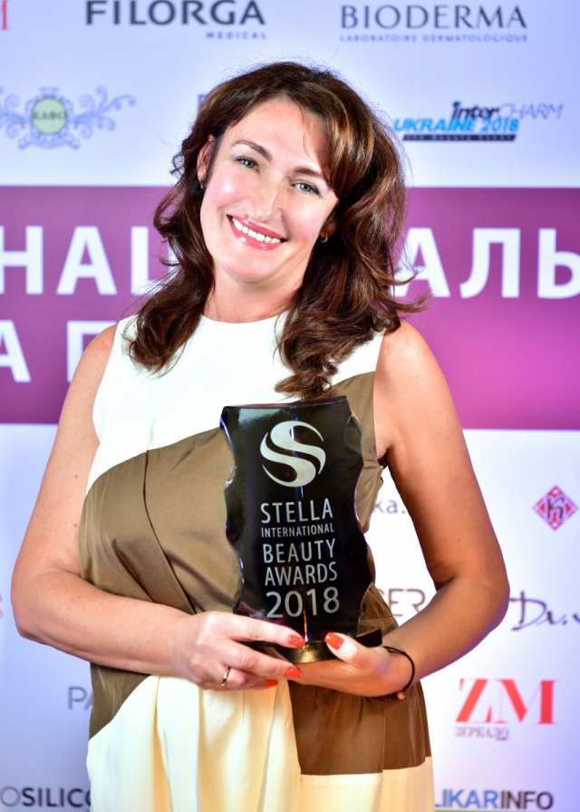 Stella International Beauty Awards,