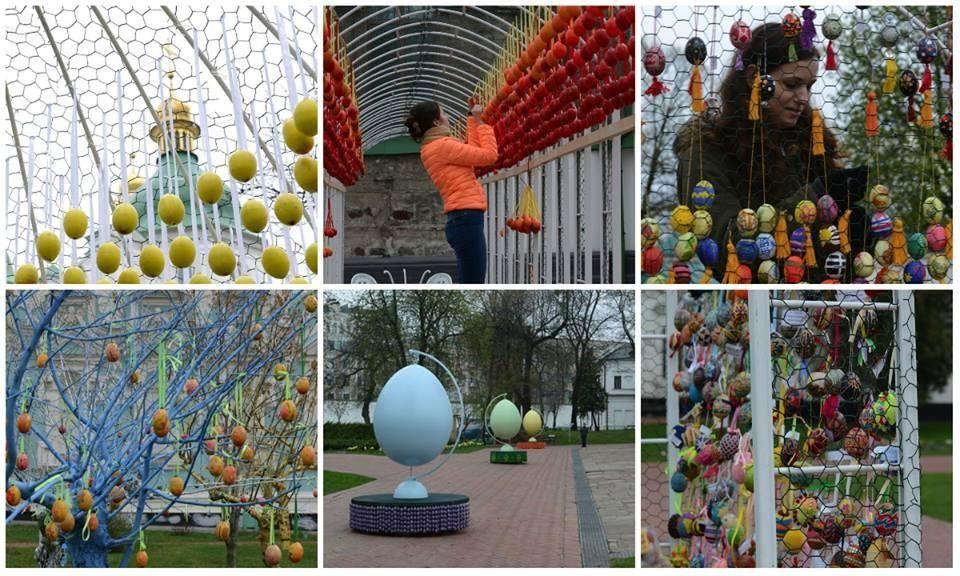 Где и как в Киеве провести выходные 26-27 апреля - фото №6