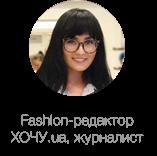 Почему стоит обратить внимание на украинскую органическую косметику (ТЕСТ РЕДАКЦИИ) - фото №4