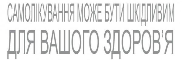 Подсмотрено редакцией ХОЧУ: как делаются детские подгузники - фото №14