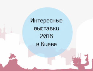 Куда пойти в Киеве на выходных: афиша мероприятий на 22 и 23 октября - фото №9
