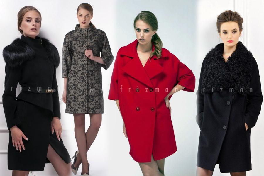 Покупай украинское: лучшие отечественные бренды одежды - фото №3