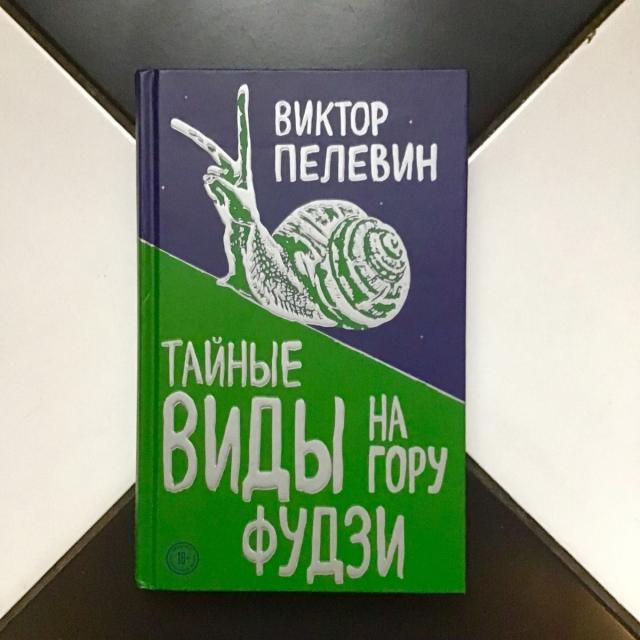 Книжный продюсер рекомендует: что читать и смотреть этой зимой - фото №8