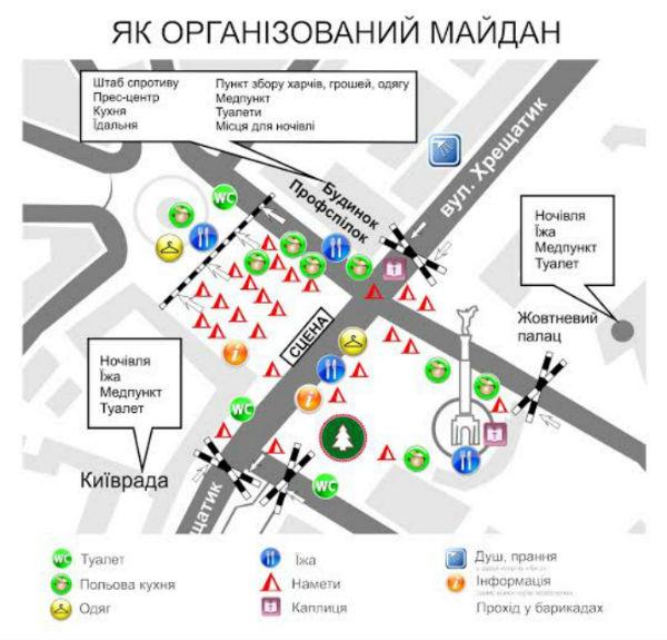 Где и как в Киеве провести выходные 8-9 февраля 2014 - фото №1