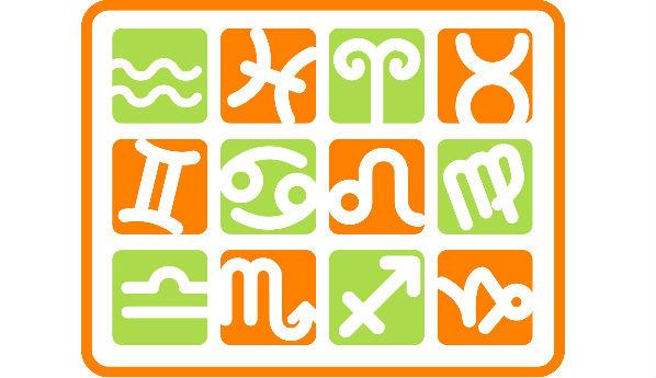 гороскоп 25 ноября знак