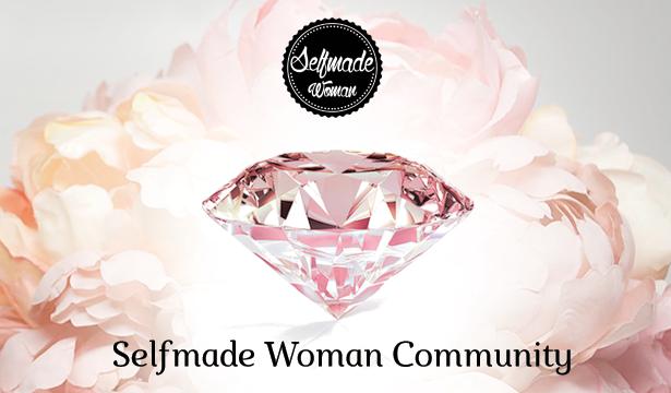 Где успешные женщины делятся опытом и секретами: Selfmade Woman Community - фото №1