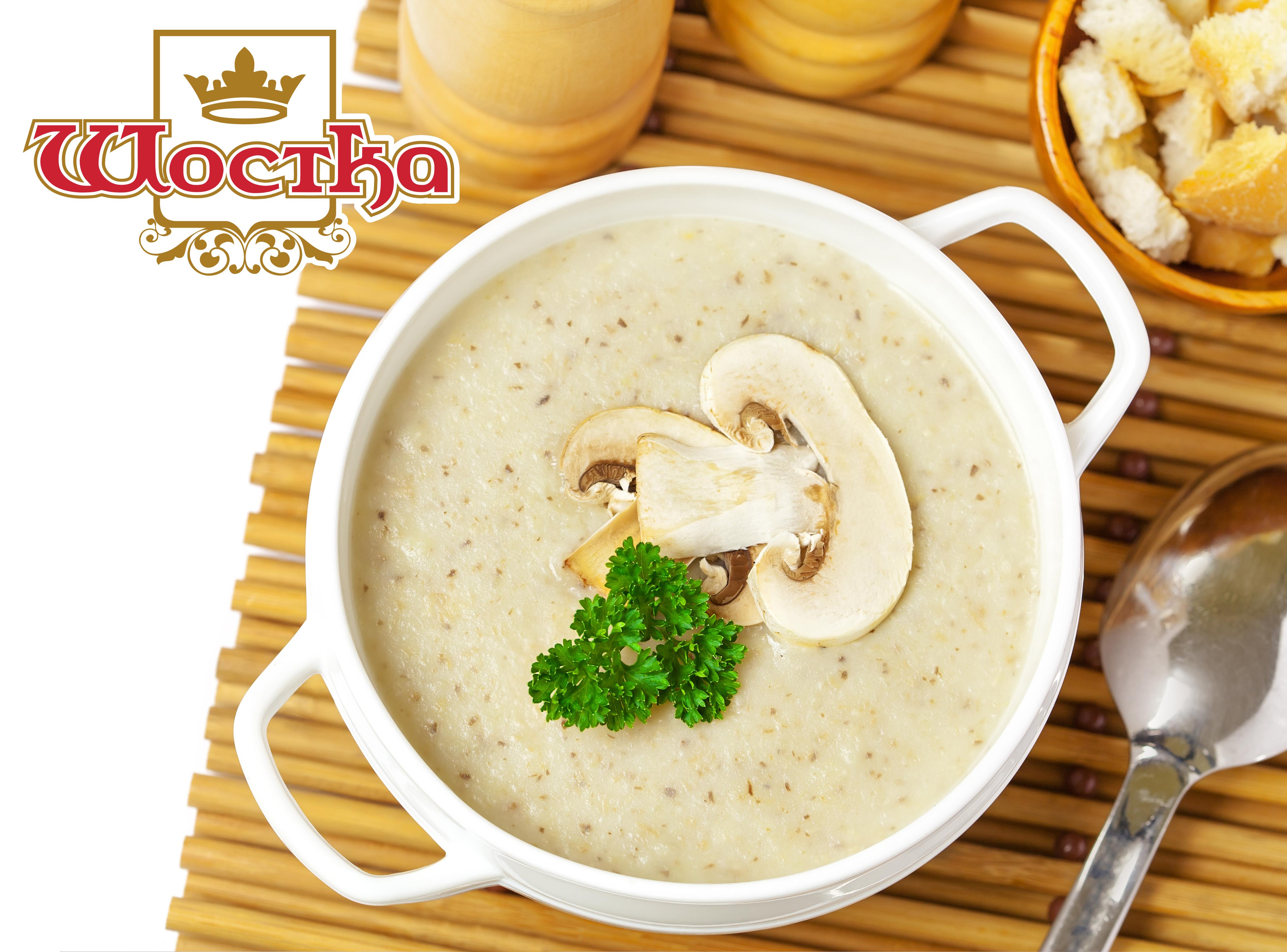 Суп пюре из замороженных грибов рецепт