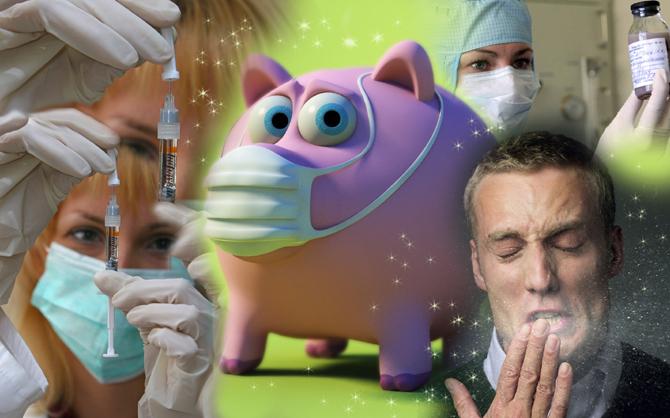 Эпидемия гриппа в Украине 2016: что нужно знать о свином гриппе