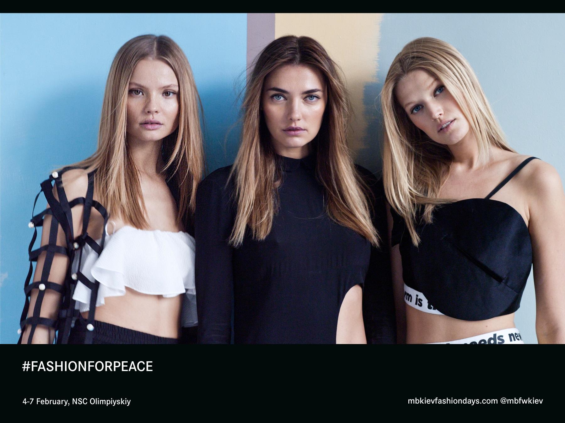 Афиша мероприятий на 6-7 февраля Mercedes-Benz Kiev Fashion Days