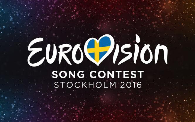 Отбор на Евровидение 2016 Украина: кто поедет на Евровидение 2016 от Украины ВИДЕО
