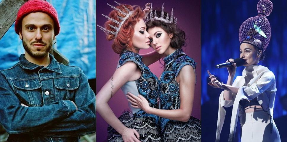 Евровидение 2016 кто поедет от украины