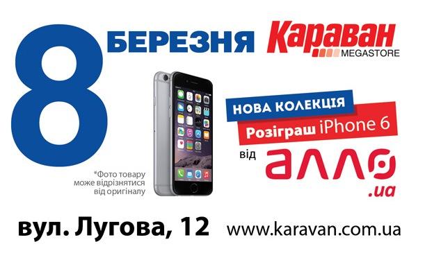 Куда пойти в Киеве на выходных 5-8 марта: трц караван