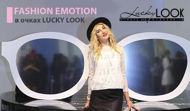 Новая коллекция солнцезащитных очков Lucky LOOK