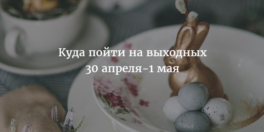 Азбука праздника великий новгород