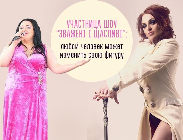 Юлия кувшинова как похудела