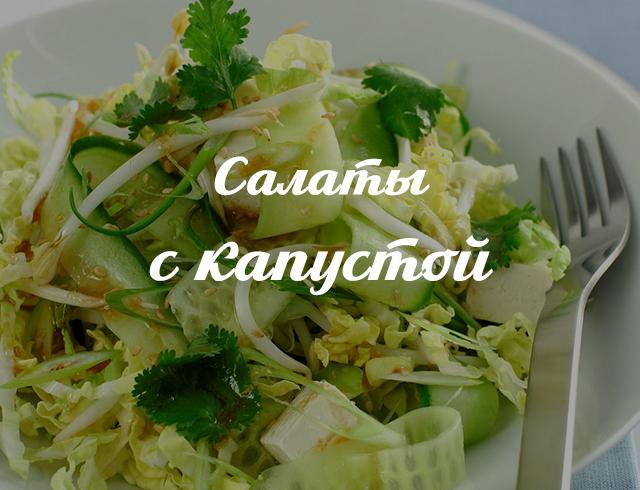 рецепты салатов с картошкой и морковкой