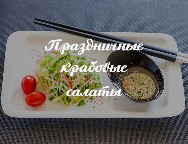 Рецепт куриные окорочка грибы