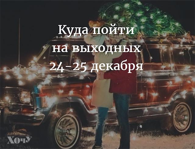 20 июля в православном календаре