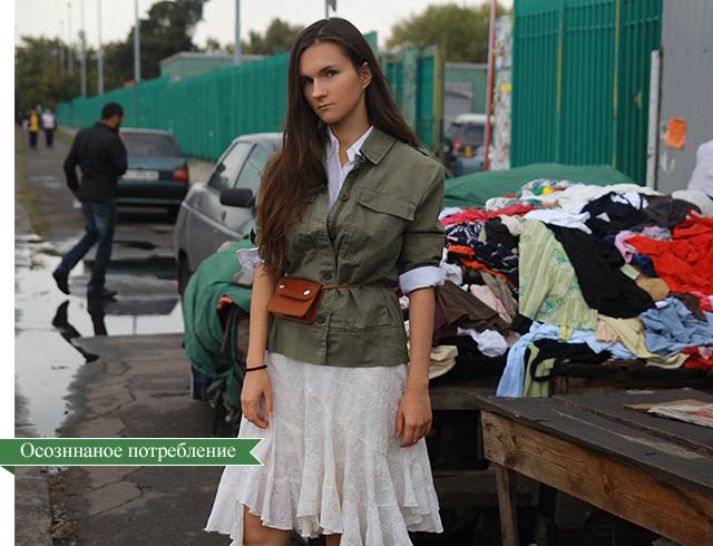 Лучше, чем Zara: почему стилистка Анна Литковская одевается в секонд-х