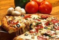 Пицца диетическая
