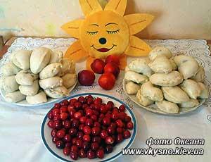 Ютаза (блюдо киргизской кухни)