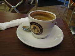 Эликсир из растворимого кофе