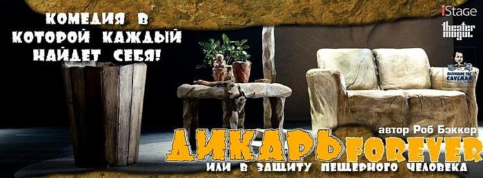 Где и как в Киеве провести выходные 5-6 апреля - фото №14