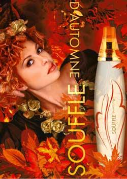 http://www.bt-lady.com.ua/images/znat/osen_030907_2.jpg