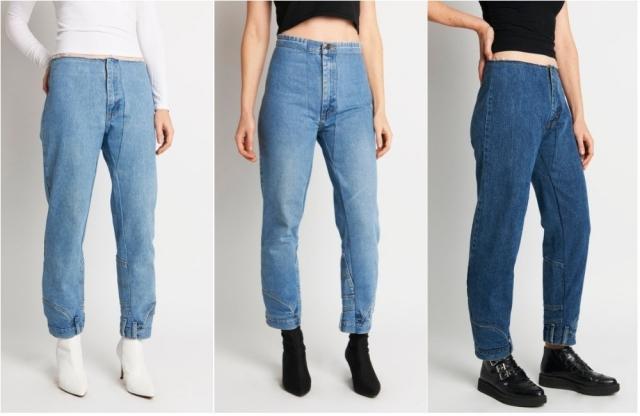 Перевернутые брюки