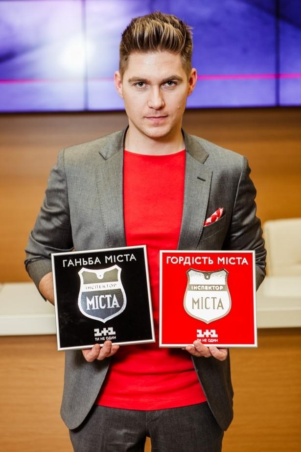 Володимир Остапчук Інспектор_ Міста