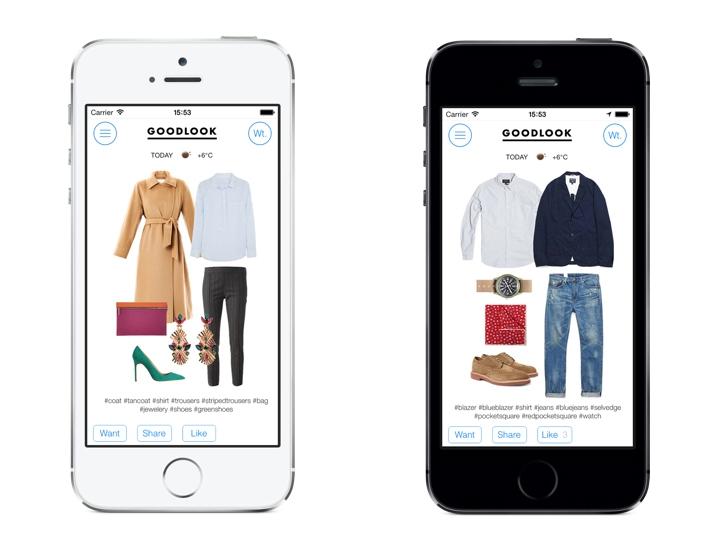Женская одежда в инстаграм купить