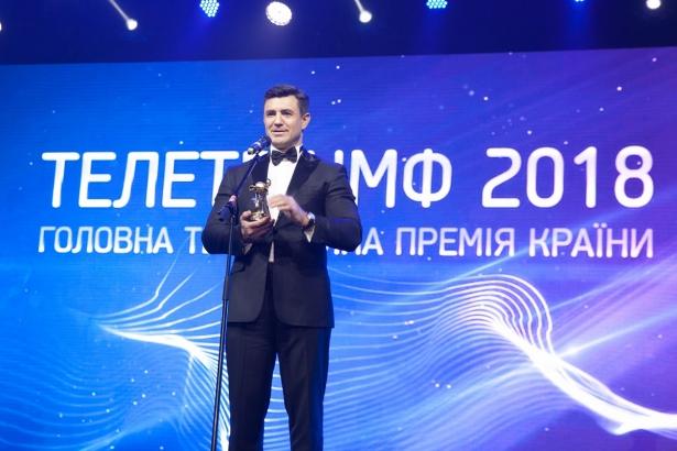 тищенко телетриумф 2018
