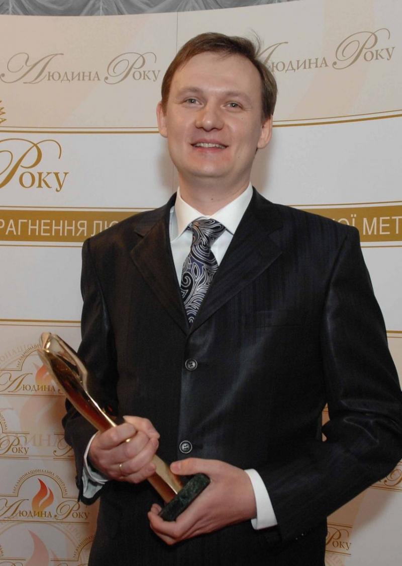 олесь терещенко фото
