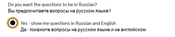 Язык вопросов