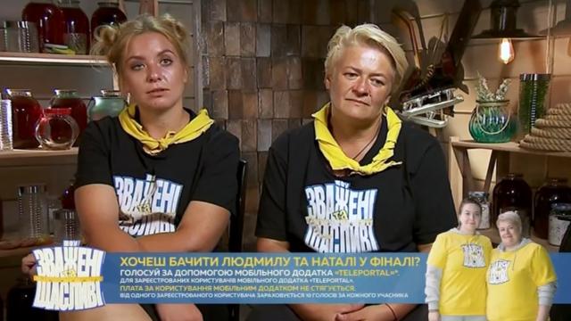 """Команда желтых  """"Зважені та щасливі"""" 8 сезон"""