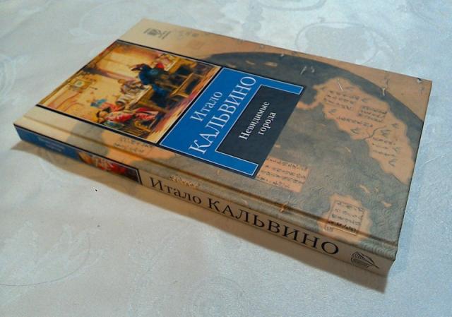 Книги взять в путешествие