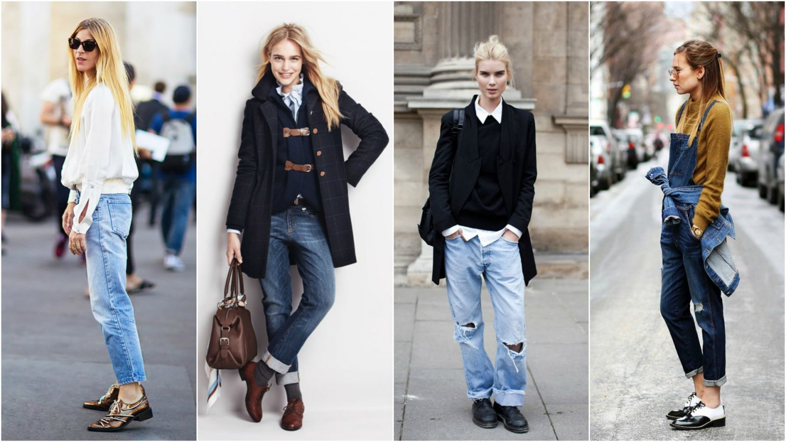 Подвернутые джинсы женские с чем носить