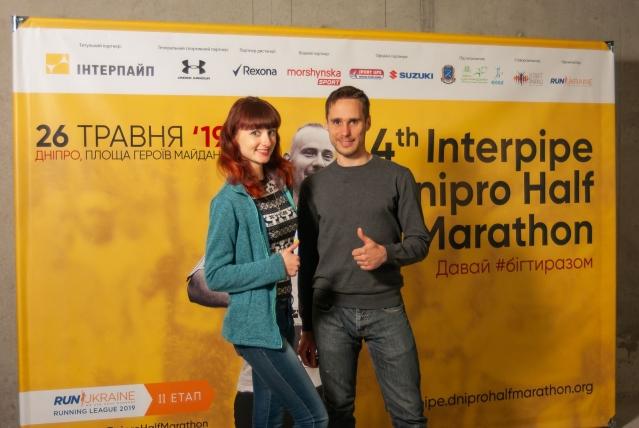 4th INTERPIPE Dnipro Half Marathon