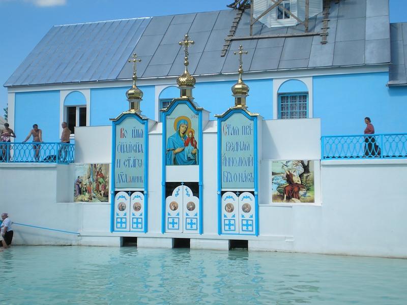 Картинки по запросу Источник Св. Анны.