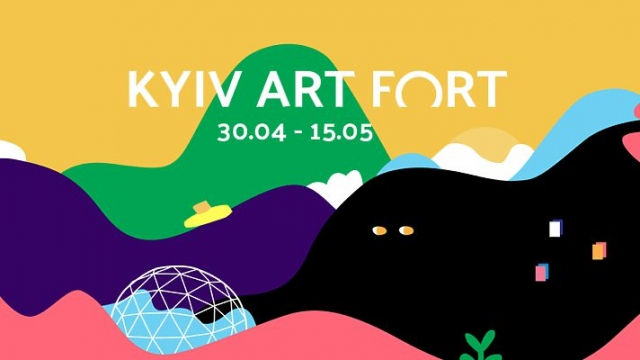 Kyiv Art Fort 2017