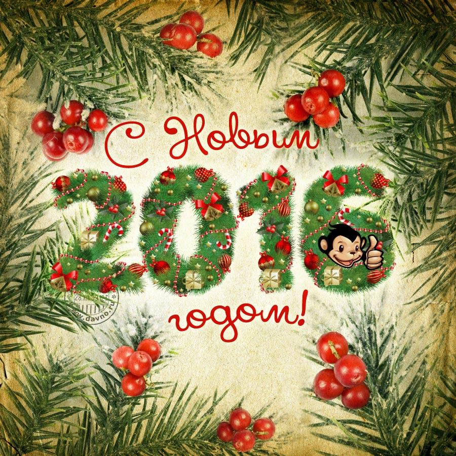 Поздравление с новым годом смс - 6c59e