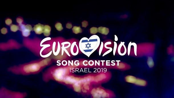 Евровидение в Израиле
