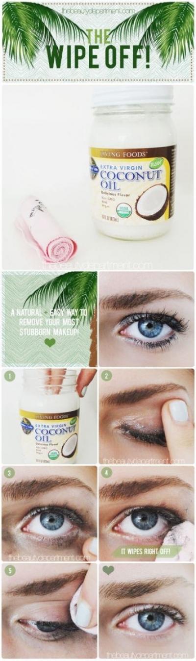 кокосовое масло макияж