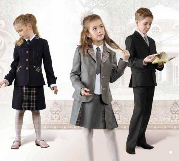 брюки школьные для мальчика купить в москве