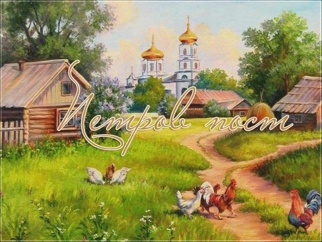 православный календарь на июнь 2018 года