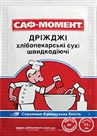 Рецепт палочек гриссини - фото №3